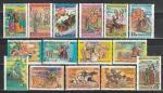 СССР 1991 год, Народные Праздники, серия 15 марок