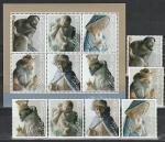 Гибралтар 2007 год, Рождество, 6 марок+блок.