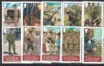 Гибралтар 2008 год, Военные, 10 марок