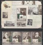 Гибралтар 2009 год, Ч. Дарвин, 4 марки + блок.