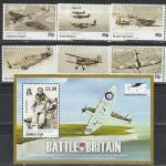 Гибралтар 2010, 70 летие Битвы за Британию, 6 марок + блок*