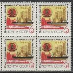 СССР 1964 год, 15 лет ГДР, квартблок.