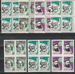 СССР 1964, Основоположники Ракетной Теории и Техники, 7 квартблоков
