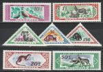 Монголия 1959 год. Дикие животные Монголии. Стандарт. 7 марок.