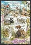 Фауна, Чехия 2014 г, малый лист. (н