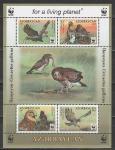 WWF Хищные Птицы, Азербайджан 2011, малый лист