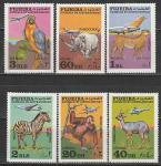 Фауна, Фуджейра 1971 год, 6 марок
