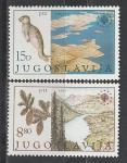Европейские Заповедники, Югославия 1982 г, 2 марки