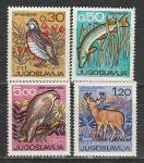 Фауна, Югославия 1967, 4 марки