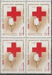 СССР 1967 год, Красный Крест, квартблок