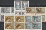 СССР 1967 год, К Олимпиаде в Гренобле, 5 квартблоков