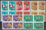 СССР 1968 г, Международные Спортивные Соревнования, 5 квартблоков. наклейки