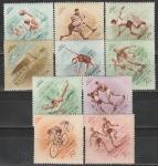 Венгрия 1953 год, Летние Виды Спорта, 10 марок. наклейки