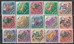 Бутан 1968 год, Фауна, 15 марок