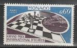 Монако 1967, Шахматы, 1 марка*
