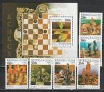 Гвинея 1997 год, Шахматы, 6 марок + блок.