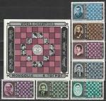 Монголия 1986 год. Чемпионы мира по шахматам. 6 марок и блок.