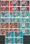 СССР 1968 год, Награды в Филателии, 7 квартблоков