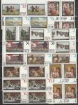 СССР 1968 год, Русский Музей, 10 квартблоков