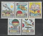 "Филвыставка ""Прага-77"", ЧССР 1977 год, 5 марок"