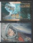 Космос, Гагарин, Армения 2011 год, 2 марки. (027,449)