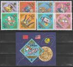 Союз-Аполлон, Монголия 1973 год, 8 марок + блок