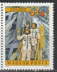 Венгрия 1980 год , Космический Полет СССР-Венгрия, 1 марка