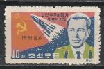 """Г. С. Титов, КНДР 1962 год, 1 марка. """"Восток-2"""""""