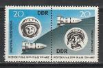 Восток 5 и Восток 6, ГДР 1963 год, пара марок +(ю)
