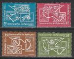 Исследование Космоса на Марках, Румыния 1962 год, 4 марки. (ю)