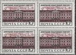 СССР 1969 год, 150 лет Ленинградскому Университету, квартблок