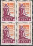 СССР 1969 год, 50 лет Советской Власти в Латвии, квартблок