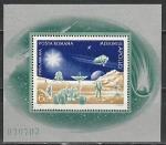 """Программа """"Аполлон"""", космос. Румыния 1972 год, блок"""