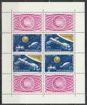 Союз Аполлон, Румыния 1975 год, блок