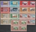 СССР 1969 год, Ленинские Места, 10 квартблоков