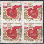 СССР 1969 год, 25 лет ПНР, квартблок. Польская Республика.