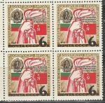 СССР 1969 год, 25 лет Социалистической революции в Болгарии, квартблок