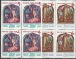 СССР 1969 год, 2500 лет Самарканду, 2 квартблока