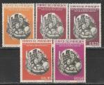 Космос, Приборная Панель, Парагвай 1963 год, 5 марок.