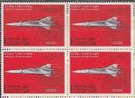 СССР 1969, МИГ-6, квартблок