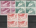СССР 1969 год, Технические Виды Спорта, 3 квартблока
