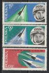 Восток 5-6, Польша 1963 год, 3 марки