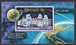 Аполло-14, Венгрия 1971 г, блок