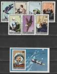 Тренировки Космонавтов, Куба 1971 год, 7 марок + блок. (ю)