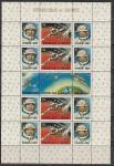 Космонавты Беляев и Леонов, Гвинея 1965 г, блок. (лист
