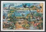 Грузия 1996 год, Динозавры, малый лист