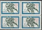 СССР 1970, Победа Сов.Хоккеистов, Надпечатка, квартблок