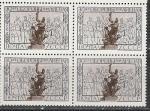 СССР 1971 год, 30 лет Обороны города Лиепая, квартблок