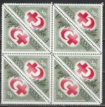 СССР 1973 г, Красный Крест, квартблок тет-бешей