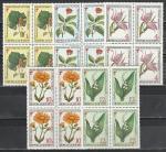 СССР 1973 г, Лекарственные Растения, 5 квартблоков